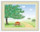 絵画 大きな木の風景 りんごの木 鈴木 みこと 手彩仕上 高精細巧芸画/インテリア 額入り 額装込 アート リビング プレゼント アートフレーム おしゃれ 飾る グッズ ギフト Lサイズ 巣ごもり