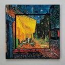 ビッグアート 名画ハイグロスシリーズ ゴッホ 「夜のカフェテラス」/インテリア 壁掛け 額入り 油絵 ポスター アート 海 ひまわり アートパネル リビング 玄関 プレゼント 花 ラッセン ハワイ モダン アートフレーム おしゃれ532P17Sep16