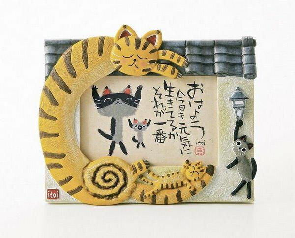 アートフレーム糸井忠晴メッセージアートトラねこのひるね(おはよう今日も元気に)/額入り絵画絵壁掛けア