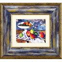 【絵画】セザンヌ「グラスと果物とナイフのある静物」/インテリ...