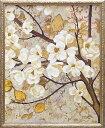 【絵画】マティーナ セオドシウ 黄金色の眺望/インテリア 壁掛け 額入り 油絵 ポスター アート 海