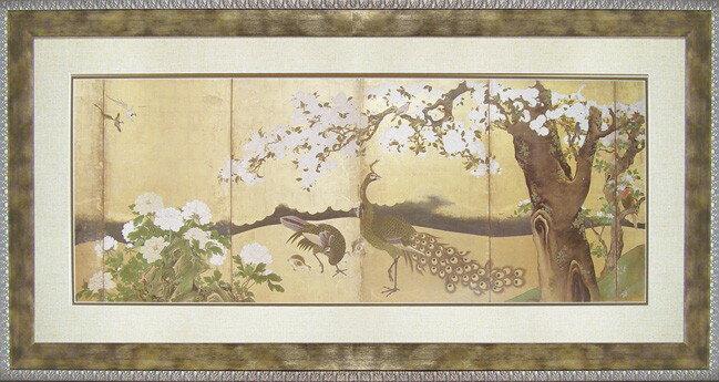 日本画和風フレーム狩野永徳「桜と孔雀」/インテリア壁掛け額入り油絵ポスターアートアートパネルリビング