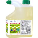 AZ タービンオイル [1種/無添加] 1L 無添加タービンオイル/無添加タービン油/機械オイル/機械油/油圧作動油/作動油/ハイドロリックオイル/マシン油/油圧オイル