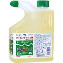 AZ タービンオイル(注ぎ口)2種 ISO VG.32 1L /機械オイル/機械油/油圧作動油/作動油/ハイドロリックオイル/マシン油/油圧オイル