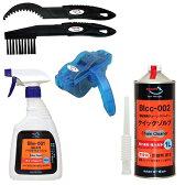AZ 自転車用チェーン潤滑クリーナー+バイクウォッシュ4点セットクイックゾルブ[BIcc-002] 1L+チェーン洗浄器+ギアクリーニングブラシセット