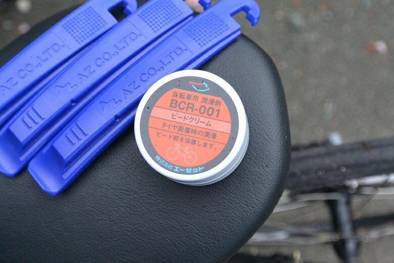 自転車用 自転車用タイヤレバー : 】AZ 自転車用 タイヤレバー ...