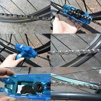 自転車用チェーン洗浄器(チェーン洗浄機・回転ブラシ)