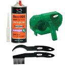 AZ チェーンクリーナー3点セット【クイックゾル[BIcc-005]1L(速乾タイプ)・チェーン洗浄器DX・ギアクリーニングブラシセット】