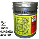 AZ CER-998 4輪用 エンジンオイル 20L 20W-60/SN RACING AET 100 化学合成油 PAO(G4) ESTER(G5) 自動車用 モーターオイル