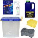 AZ 洗車6点セット(CCT-001 ガラス系コーティング剤300ml+CCL-002 カーシャンプー1L+ウ