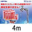 【あす楽対応】◎即納します〔水道管凍結防止ヒーターラインヒーター4m LHA-4A〕 シリコンゴム製の被膜で、防水性・ 電気絶縁性・耐熱性・耐寒性・柔軟性にすぐれ、取り付けやすく高い安全性を誇る商品です♪【アズshop特価】02P01May16