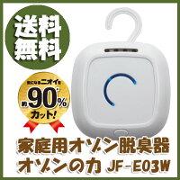 �̲����ѥ�����æ���索�������JF-EO3W�ͥ�����ʬ�ҥ�٥�ǥ˥����θ�����ʬ��æ������ݡ����ˤʤ뽭������90�åȢ����ʤ��ʬ��Ȥ鷺�¿����������פǼ�ڤʴ����Ӽ���
