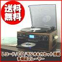〔レコード/CD/ラジオ&カセット搭載多機能プレーヤーRTC-29〕アナログ音源を手軽にデジタル化!レコード カセットプレーヤー AM/FMラジオ USBプレーヤー USBレコーダー SDプレーヤー SDレコーダーが一台に♪