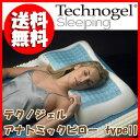 【あす楽対応】◎即納します〔テクノジェル スリーピング アナトミックピロー〕●type11(身長165〜180cmの方におすすめ) スーパーソフトウレタンとテクノジェルを組み合わせたイタリア製の枕♪★アズ特価