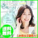楽天アズshop/オモシロ商品AtoZ【お得な2袋売り】アセカラット 150粒  新商品