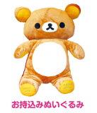 体重ドール:OKINIIRI(お気に入り)・スタンダード【マラソン201211趣味】