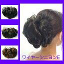 アゼリアの定番ウイッグ。和装、着物、結婚式に。「ワイヤーシニヨンE(バレッタ付)」 (ウィッグ・つけ毛・付け毛・シニョン・ヘアピース・バレッタウィッグ・髪型・リ...