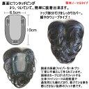 【在庫処分価格】アウトレットプライス!本格手植えタイプ/増毛部分かつら(部分ウィッグ、カバーピース C-302 8800)