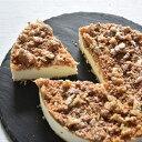 低糖質ナッツのグランブルレアチーズケーキ 5号 しっかり甘い 誕生日 ケーキ 糖質オフ レアチーズ バースデー
