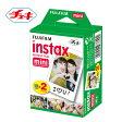 富士フイルム インスタントカラーフィルム instax mini 10枚入り×2パック/INSTAX MINI WW 2【あす楽対応】