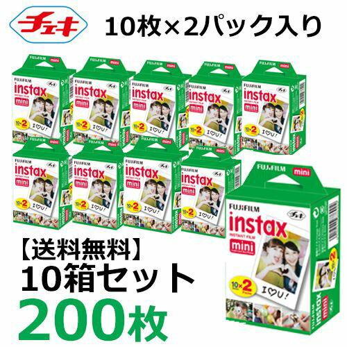 富士フイルム インスタントカラーフイルム instax mini 10枚入り×2パック 10箱セット【200枚】INSTAX MINI WW 2×10【送料無料】