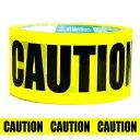パッキングテープ【CAUTION】 4.8cm×25m 24個入り