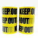 パッキングテープ【KEEPOUT】 4.8cm×25m 6個セット