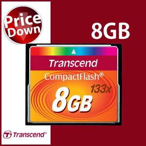 Transcend【トランセンド】コンパクトフラッシュ133倍速 8GB/TS8GCF133【DM便対応 送料164円★】