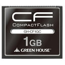 GREEN HOUSEコンパクトフラッシュ133倍速 1GB/GH-CF1GC