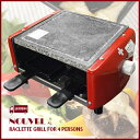 NOUVEL【ヌベール】ラクレットグリル(4人用)/RACLETTE GRILL FOR 4 PERSONS