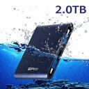 SiliconPower【シリコンパワー】 USB3.0防水対応ポータブルハードディスク2.0TB/SP020TBPHDA80S3B【送料無料】【USB3.0/2.0対応】【Armor A80】