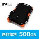 SiliconPower【シリコンパワー】耐衝撃ポータブルハードディスク500GB ブラック/SP500GBPHDA30S3K【送料無料】【USB3.0/2.0対応】【Armor A30】