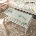 【送料無料】inereno アイネリノ リビングテーブル I...