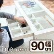 ine & reno[アイネ・リノ] コレクションテーブル INT-2576 木製 天然木 テーブル リビングテーブル コーヒーテーブル 引き出し ツートン 【送料無料】北海道・沖縄・離島は除く【10P11sep16】
