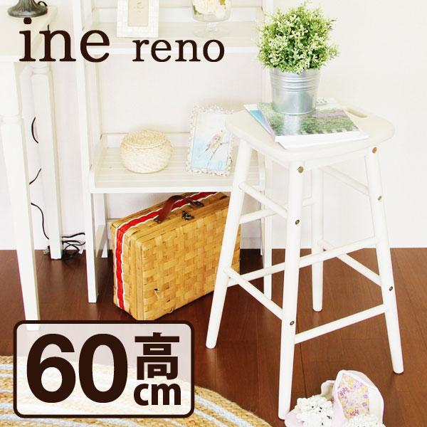 inereno アイネリノ ハイスツール 取っ手付き INS-2824 高さ60cm