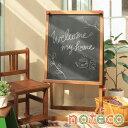 樂天商城 - noteco[ノッテコ] イーゼル NOR-2938 黒板 コルクボード 掲示板 学校 教室 木製 天然木 子供用 子ども用 こども用 キッズ用 いーぜる 完成品