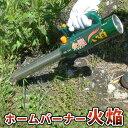 樂天商城 - ニチネン 草焼き器ホームバーナー 火焔HB-101