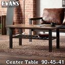 樂天商城 - 弘益 EVANS エヴァンス 木製 センターテーブル 幅90cm EVS-CT90