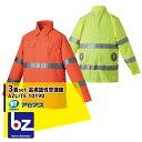 【法人様限定】【アゼアス】<3着セット>高視認性空調服 AZLITE 10190 (空調服、ファン、バッテリー、ケーブルのセット)