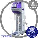 【タイガーカワシマ】自動選別計量機:パックメイト CRV-45B インバータータイプ 三相200