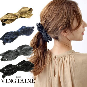 7000 pieces topped Memorial! Studded style reborn banana clip (M) / heddoakuse / simple hair accessories H-404