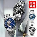 オロビアンコ Orobianco 腕時計 メンズ ORAKLASSICA 自動巻き 機械式 男性 父の日 誕生日 プレゼント 贈り物 お祝い 記念 ギフト 時計 父の日 贈り物 お祝い 記念 ギフト