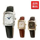 オロビアンコ Orobianco 腕時計 レディース RETTANGOLINA クォーツ 女性 母の日 誕生日 プレゼント 贈り物 お祝い 記念 ギフト 時計