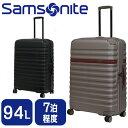 サムソナイト スプレンダー スピナー Samsonite スーツケース キャリーケース 65739 Splendor Spinner 75cm 93L