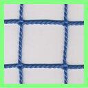 60本野球用防球ネット(ブルー) 無結節網