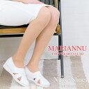 ショッピングナースシューズ マリアンヌ ナースシューズ(MARIANNU No.w20)『ナースシューズ』【履きやすいシューズ】【ナース】【エステ】【シューズ】【疲れにくい】日本製 履きやすいシューズ