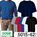ショッピング半袖シャツ 半袖シャツ Tシャツ SOWA 5015-63 半袖 メンズ レディース 綿100% 吸汗性 シンプル 桑和 作業服 作業着 5015シリーズ