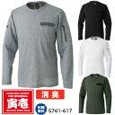 ショッピング寅 寅壱 トライチ 長袖クルーネックTシャツ 4L 5L 消臭 5761シリーズ 5761-617 作業服 作業着 大きいサイズ