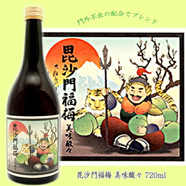 毘沙門福梅 美味酸々 720ml 【河内ワイン】/梅酒 /うめ酒 ウメ酒