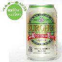 ユーロホップオフ 330ml 24缶入りベルギー産の新ジャンル(第三ビール) /